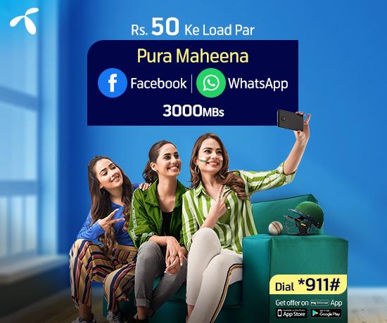 4ac1bf3baa97 Telenor - Telenor Pakistan