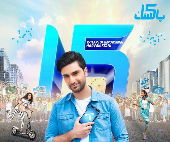 Telenor-Pakistan-Anniversary