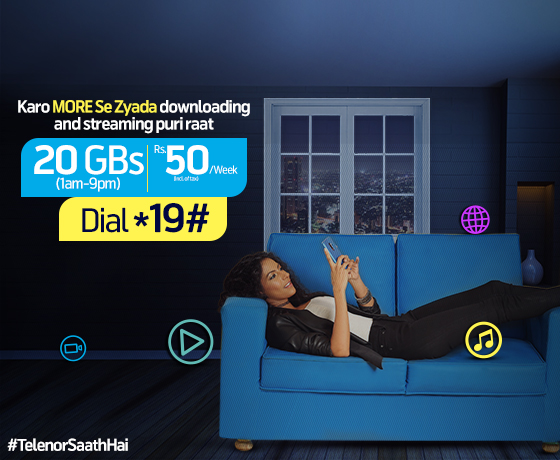 Young woman lying on surfing internet on mobile